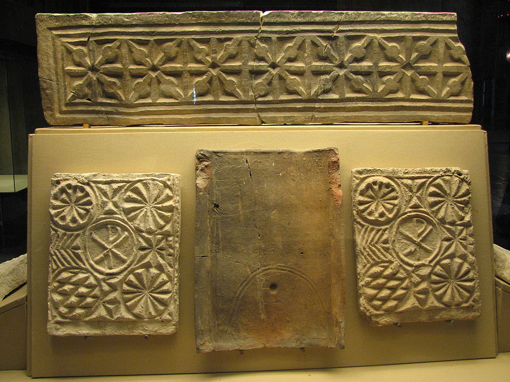 1024px-Mezquita_de_Córdoba_-_Museo_02
