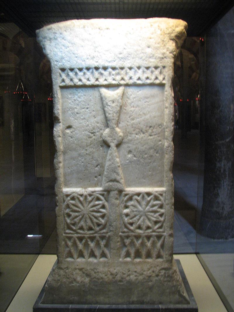 800px-Mezquita_de_Córdoba_-_Museo_05